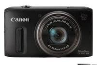 Canon PowerShot SX260 HS test